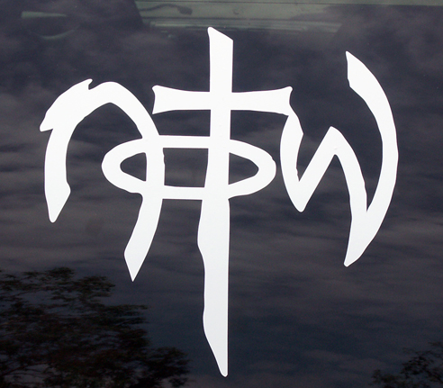 One of the most popular car decal